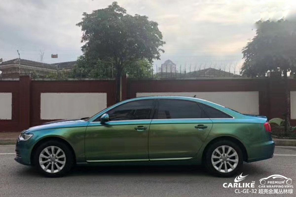 CARLIKE卡莱克™CL-GE-32奥迪超亮金属丛林绿车身改色膜