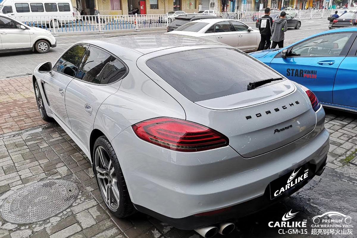 CARLIKE卡莱克™CL-GM-15保时捷超亮钢琴火山灰汽车改色膜