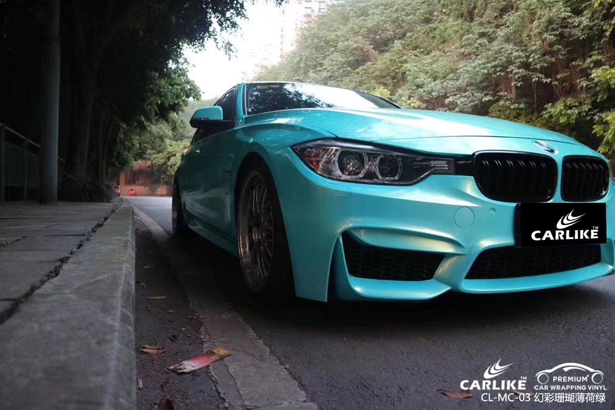 CARLIKE卡莱克™CL-MC-03宝马幻彩珊瑚薄荷绿汽车改色贴膜