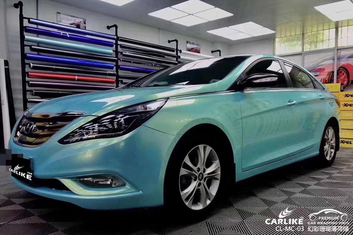 CARLIKE卡莱克™CL-MC-03现代幻彩珊瑚薄荷绿汽车改色膜
