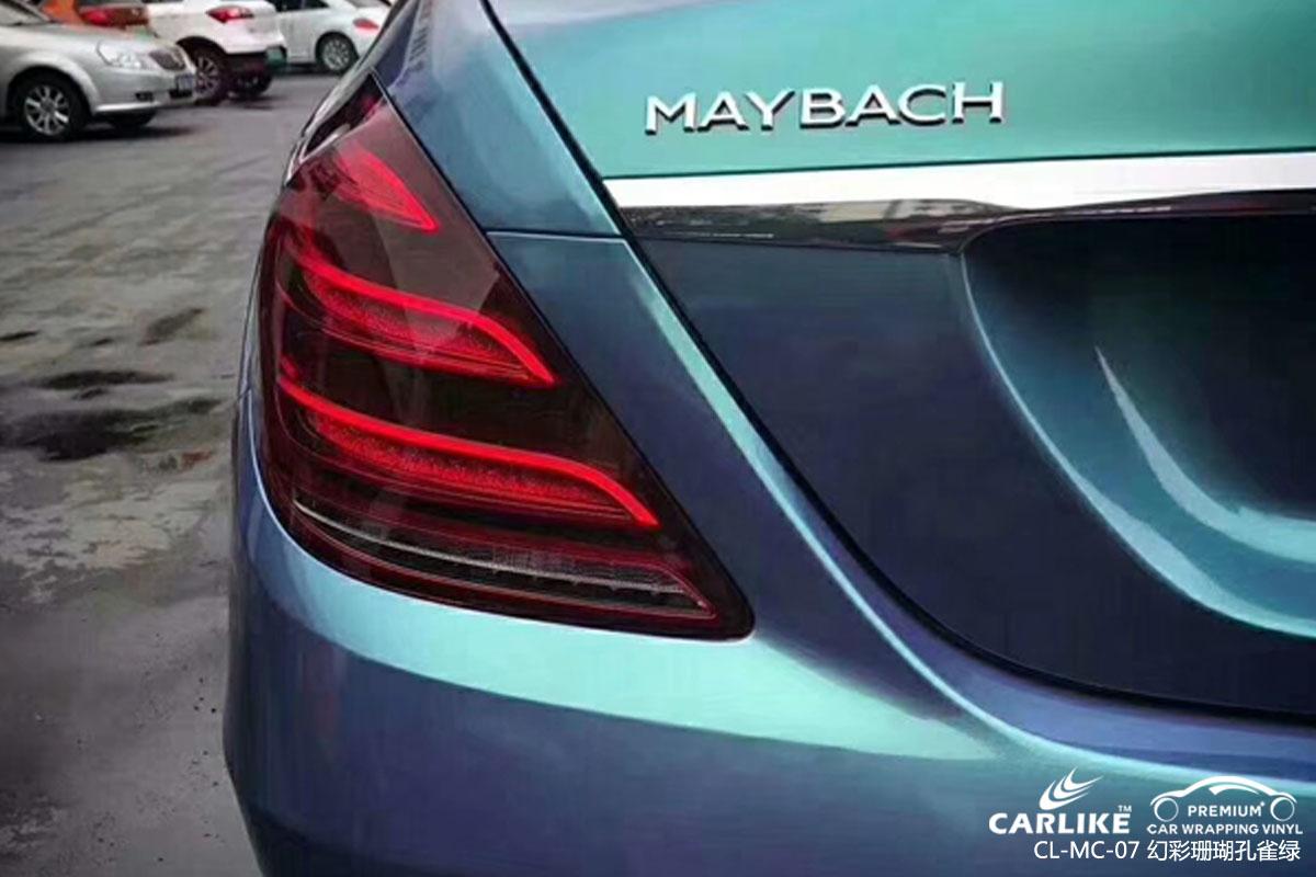 CARLIKE卡莱克™CL-MC-07奔驰幻彩珊瑚孔雀绿汽车改色膜