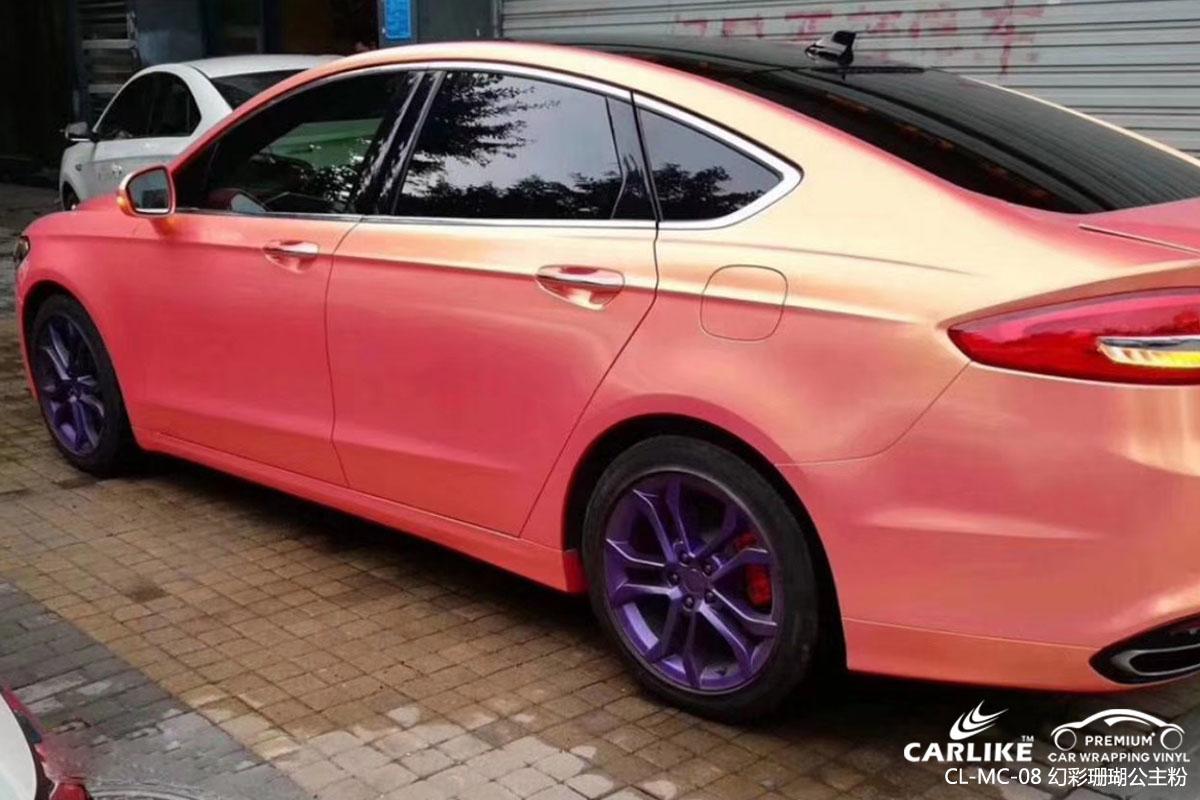 CARLIKE卡莱克™CL-MC-08福特幻彩珊瑚公主粉汽车改色膜