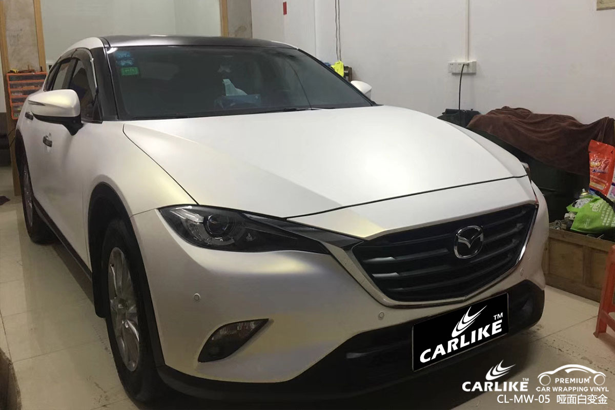 CARLIKE卡莱克™CL-MW-05一汽马自达哑面白变金全车身贴膜