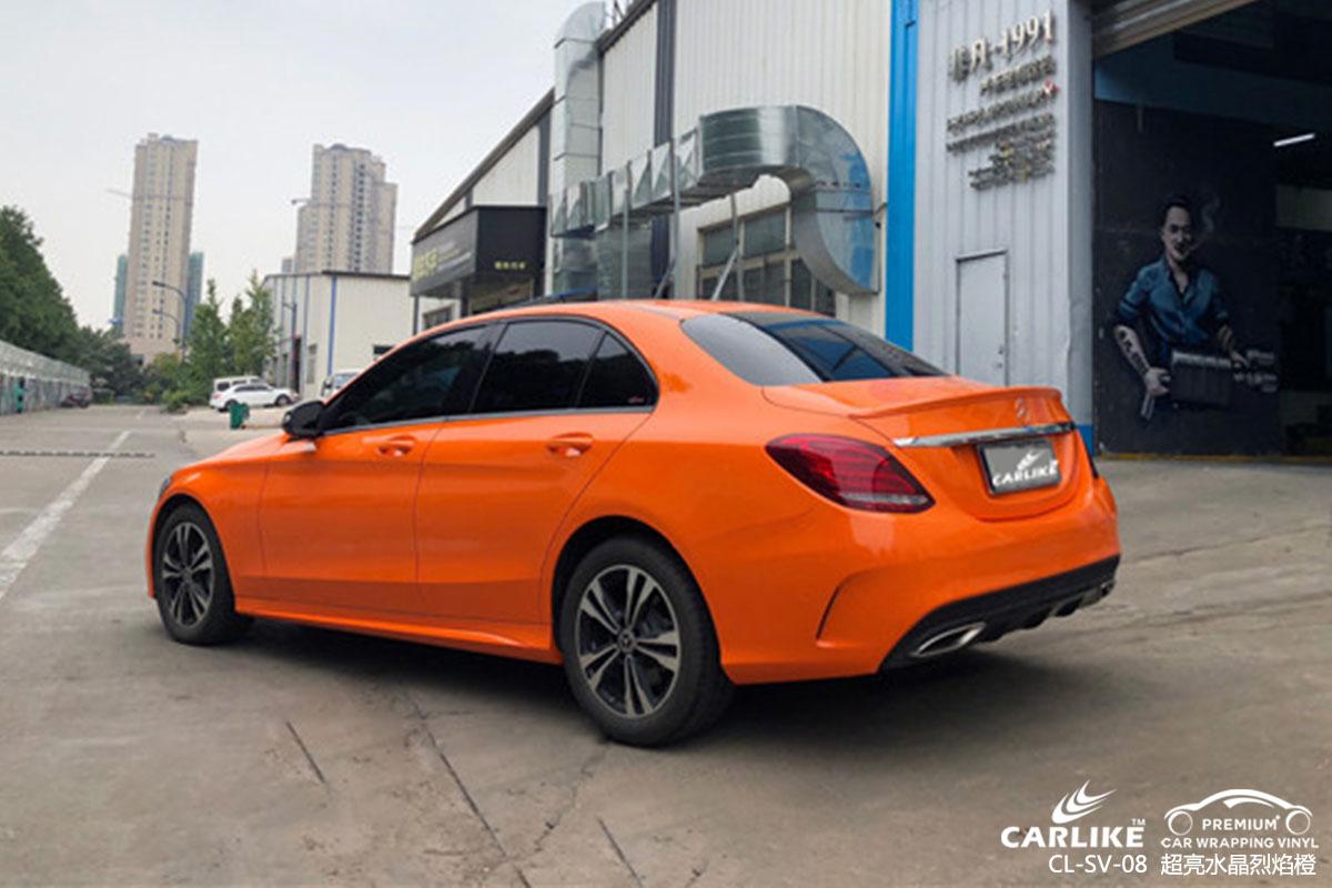 CARLIKE卡莱克™CL-SV-08奔驰超亮水晶烈焰橙车身改色膜