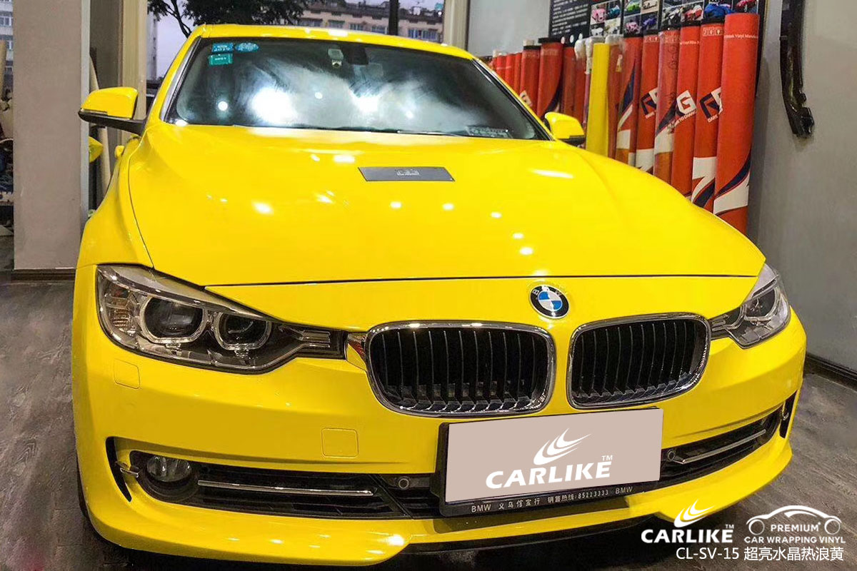 CARLIKE卡莱克™CL-SV-15宝马超亮水晶热浪黄车身改色膜