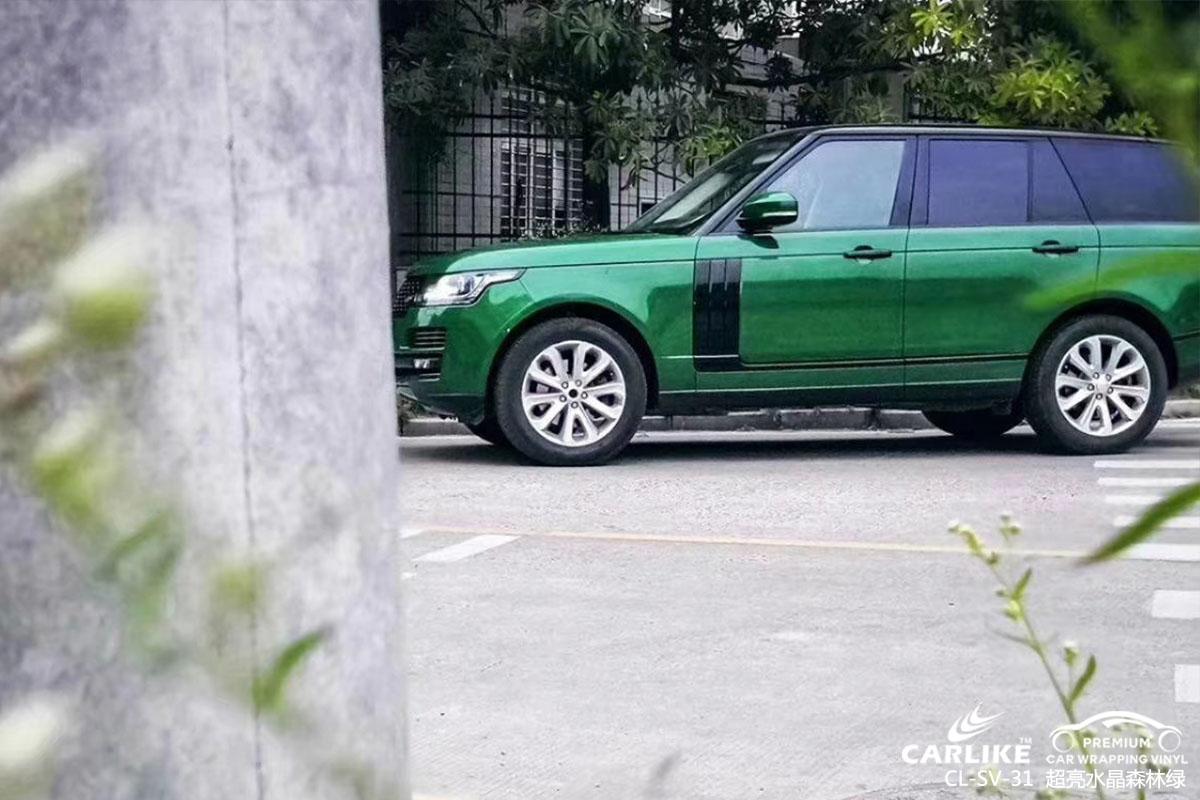 CARLIKE卡莱克™CL-SV-31路虎超亮水晶森林绿车身改色膜