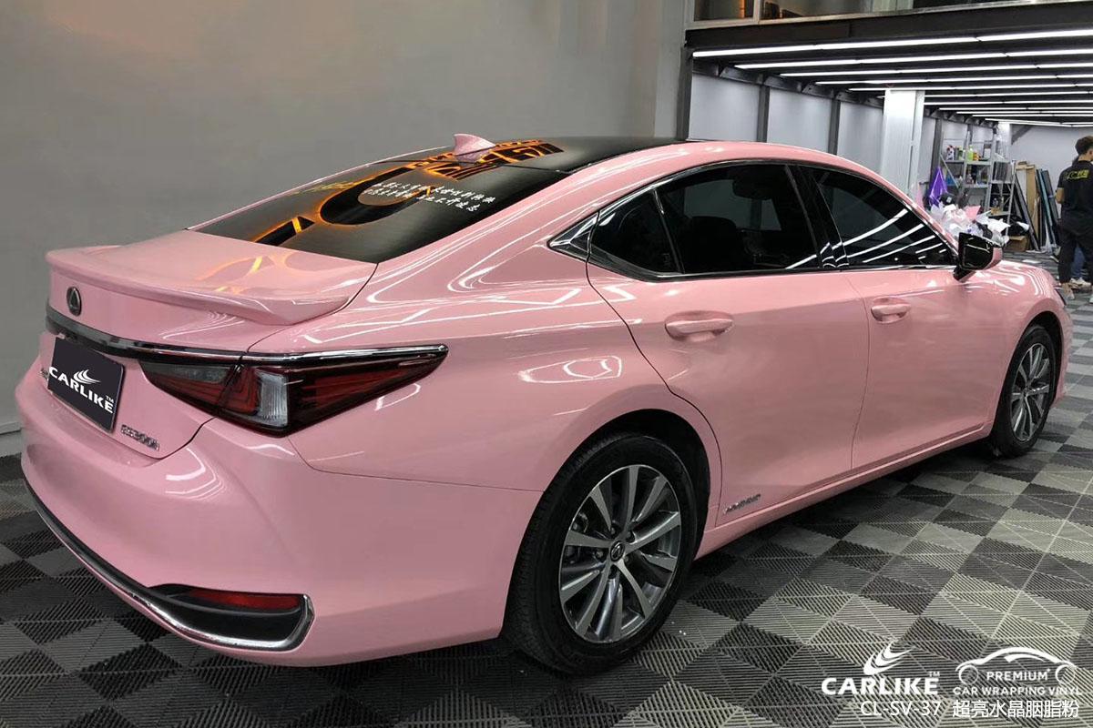 CARLIKE卡莱克™CL-SV-37雷克萨斯超亮水晶胭脂粉车身改色膜
