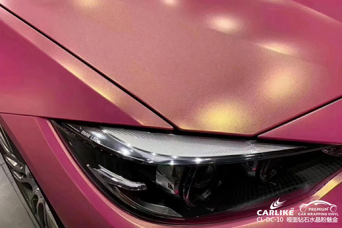 CARLIKE卡莱克™CL-DC-10宝马哑光钻石水晶粉魅金整车改色膜