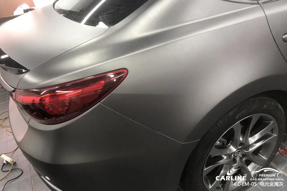 CARLIKE卡莱克™CL-EM-05马自达金属电光金属灰车身改色膜