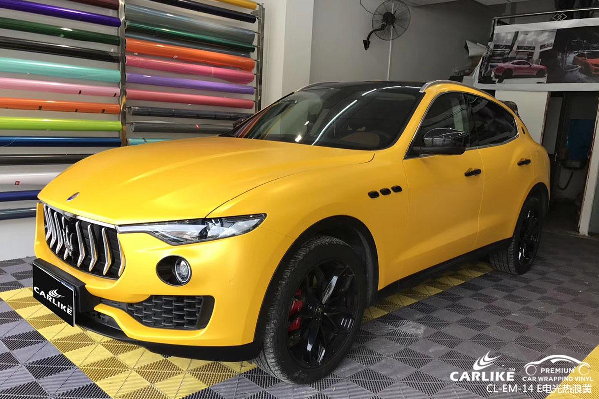 CARLIKE卡莱克™CL-EM-14玛莎拉蒂金属电光热浪黄汽车改色贴膜