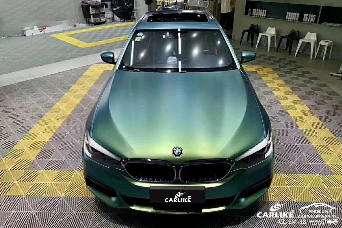 CARLIKE卡莱克™CL-EM-38宝马金属电光早春绿全车身贴膜