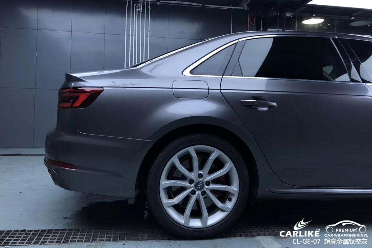 卡莱克超亮金属系列之超亮金属钛空灰汽车改色效果图