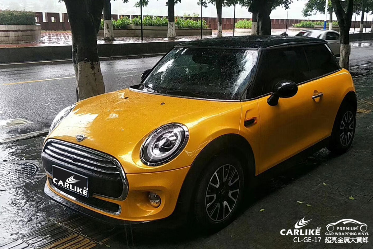 CARLIKE卡莱克™CL-GE-17宝马MINI超亮金属大黄蜂车身改色膜