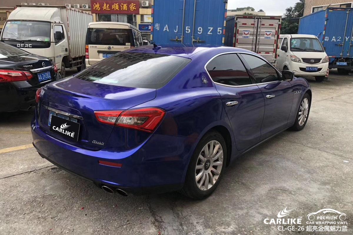 广州玛莎拉蒂Ghibli卡莱克汽车贴膜超亮金属魅力蓝车身改色效果图