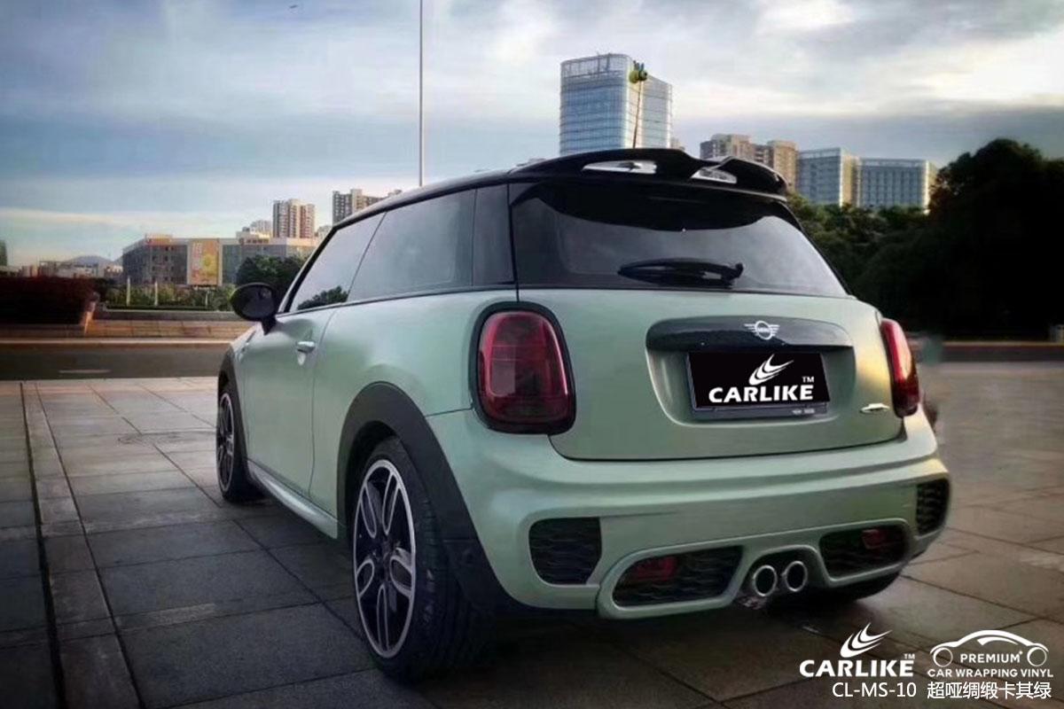 CARLIKE卡莱克™CL-MS-10宝马MINI超哑绸缎卡其绿汽车改色贴膜