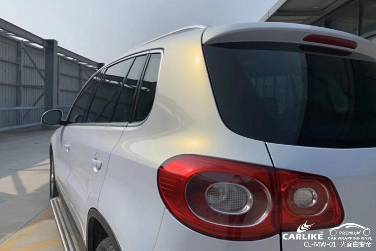 CARLIKE卡莱克™CL-MW-01大众光面珍珠白变金全车身贴膜