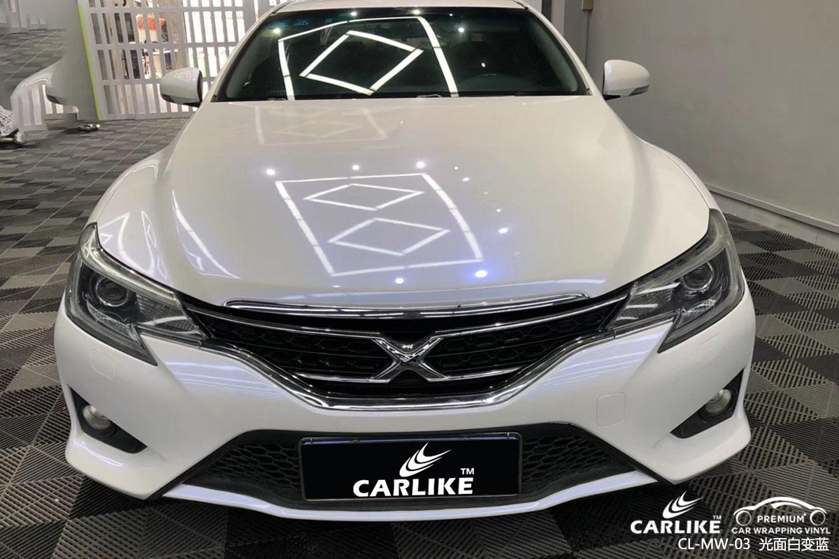 CARLIKE卡莱克™CL-MW-03丰田锐志光面珍珠白变蓝汽车改色膜