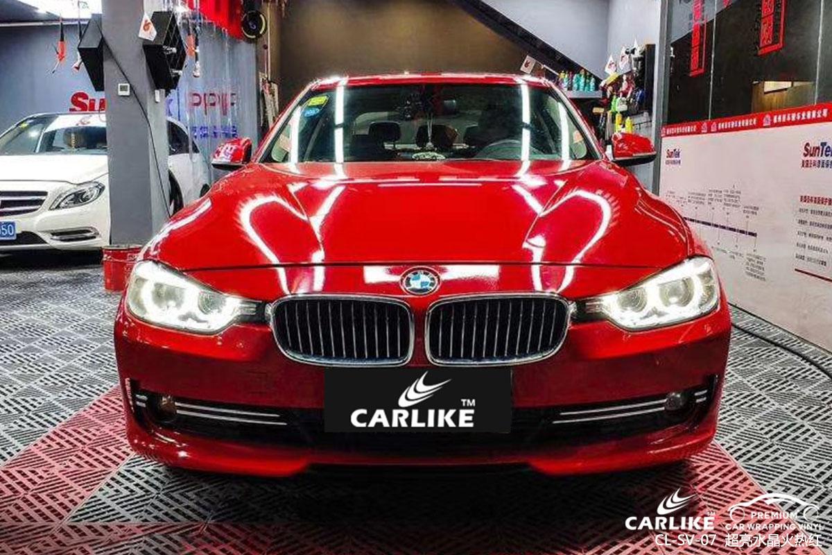 CARLIKE卡莱克™CL-SV-07宝马超亮水晶火热红汽车贴膜