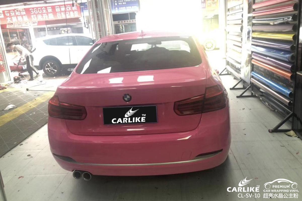 CARLIKE卡莱克™CL-SV-10宝马超亮水晶公主粉全车贴膜