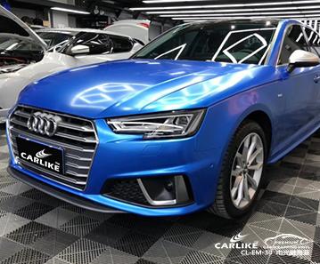 常州奥迪_A4汽车改色电光魅海蓝车身贴膜效果图