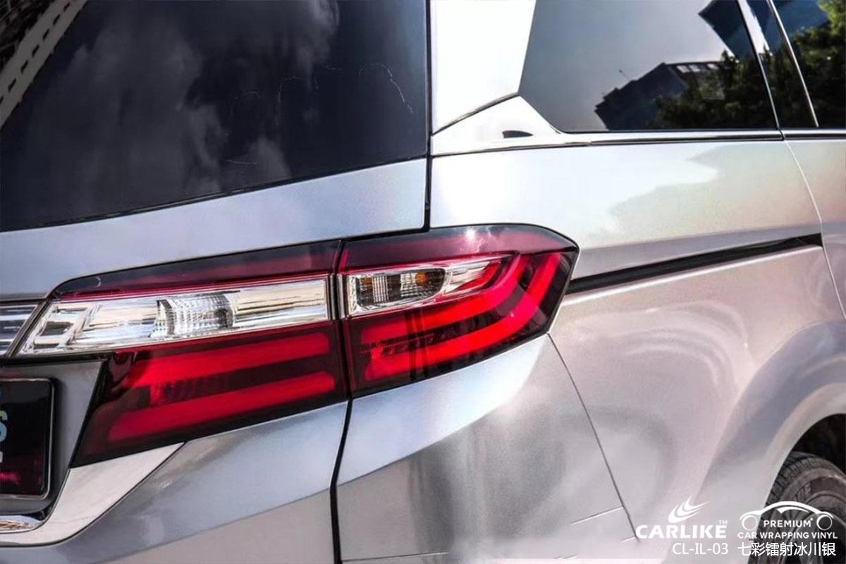 CARLIKE卡莱克™CL-IL-03本田七彩镭射冰川银全车身改色膜
