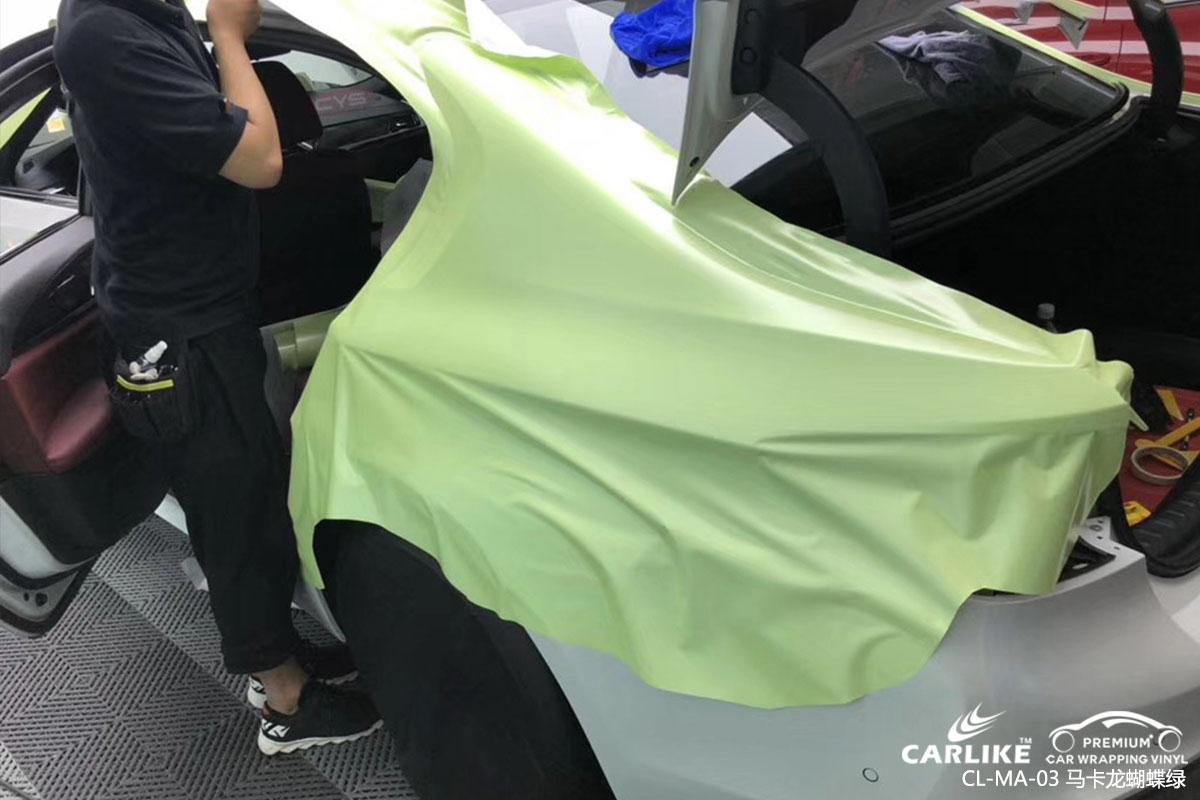 CARLIKE卡莱克™CL-MA-03宝马马卡龙蝴蝶绿车身改色膜