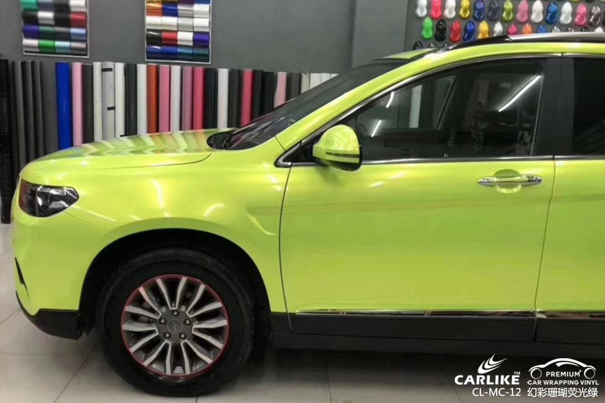 CARLIKE卡莱克™CL-MC-12哈佛幻彩珊瑚荧光绿汽车改色膜