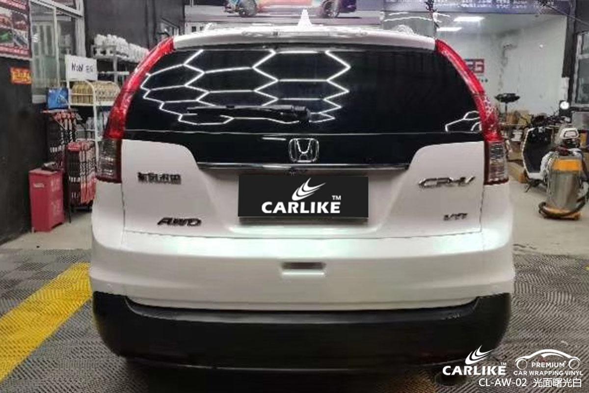 CARLIKE卡莱克™CL-AW-02本田钻石水晶曙光白车身改色膜