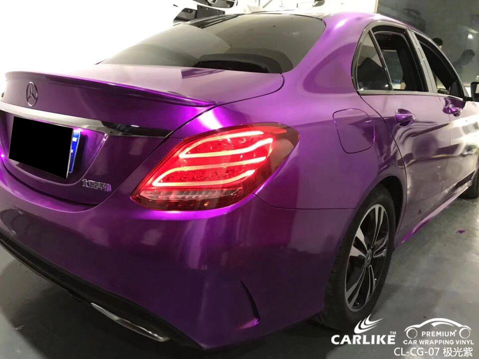 极光紫汽车改色膜贴车效果图