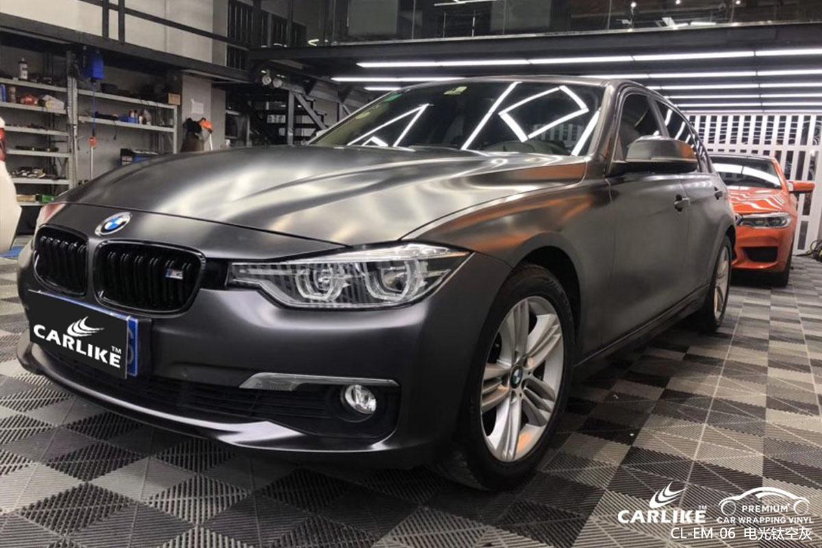 CARLIKE卡莱克™CL-EM-06宝马金属电光钛空灰全车改色膜