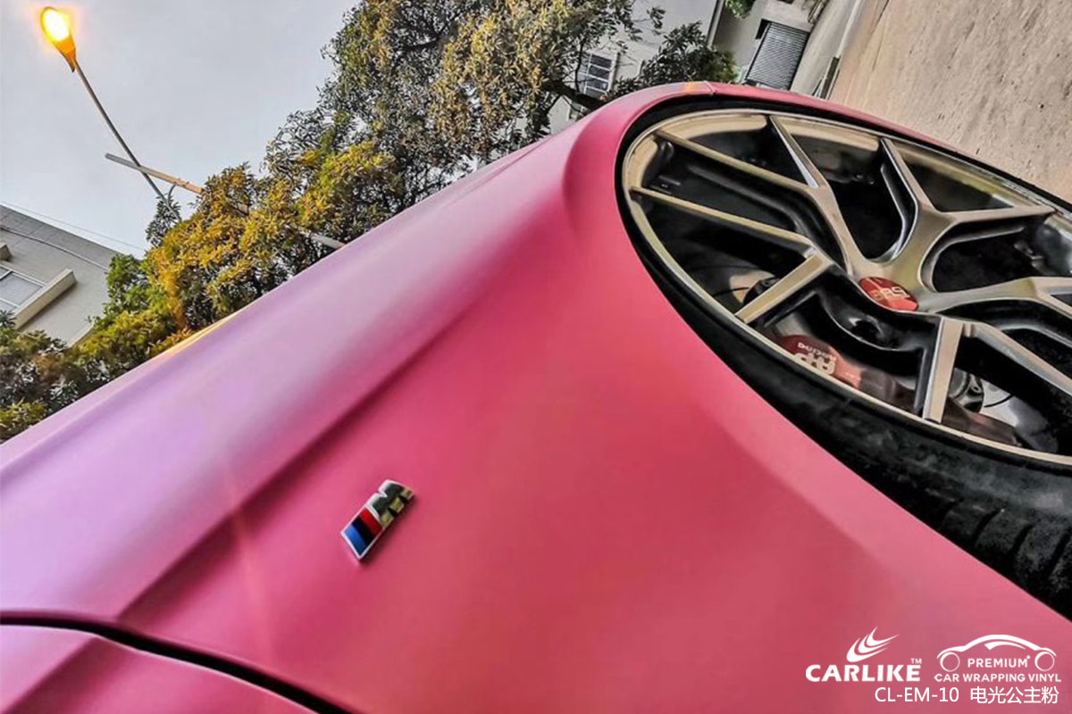 CARLIKE卡莱克™CL-EM-10宝马金属电光公主粉车身改色膜
