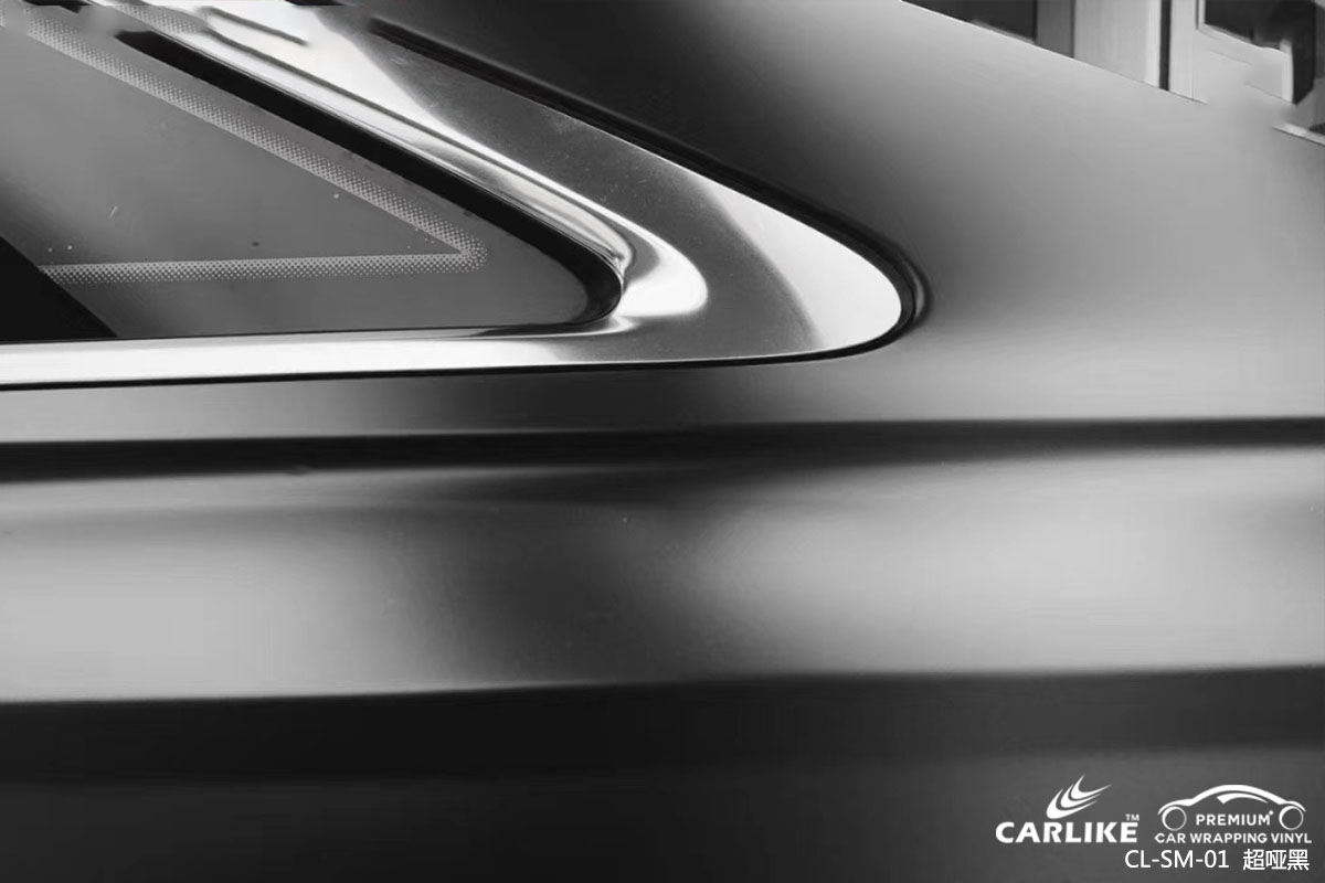 CARLIKE卡莱克™CL-SM-01奥迪超哑黑汽车改色膜