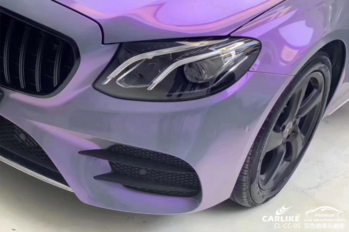 CARLIKE卡莱克™CL-CC-05宝马双色糖果灰魅紫车身改色