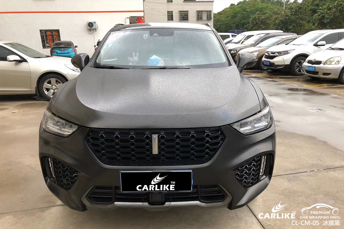 CARLIKE卡莱克™CL-CM-05长城哑光电镀冰膜黑色汽车改色膜