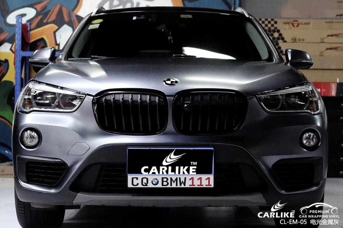 CARLIKE卡莱克™CL-EM-05奔驰电光金属灰车身贴膜