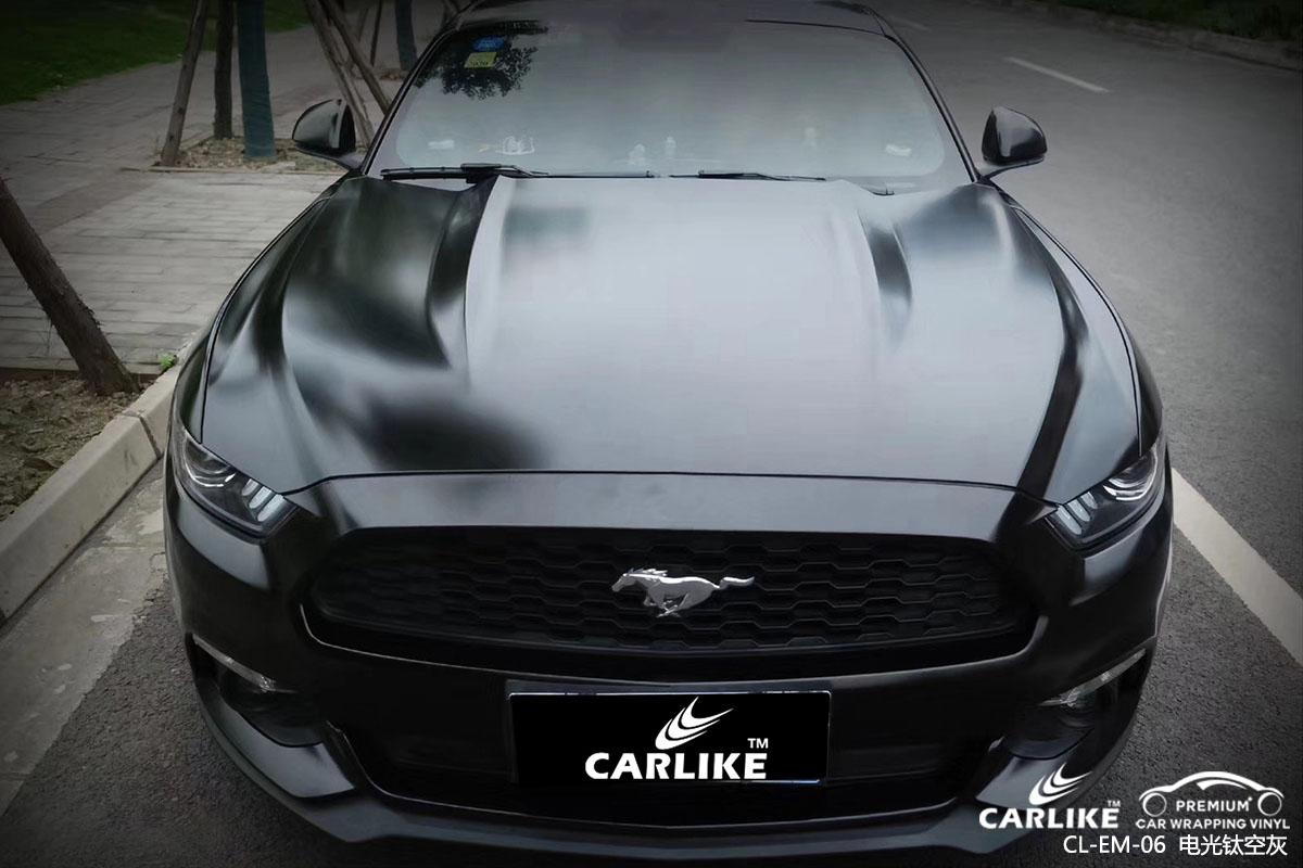 CARLIKE卡莱克™CL-EM-06野马电光钛空灰改色贴膜