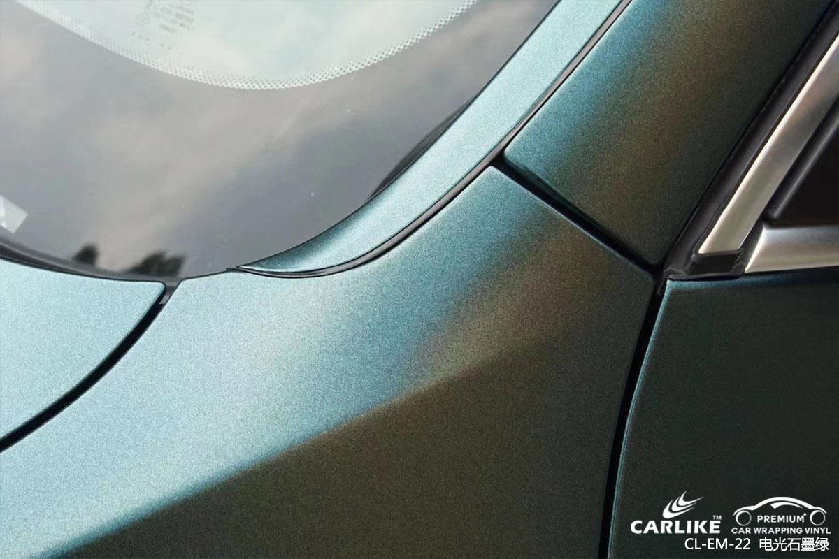 CARLIKE卡莱克™CL-EM-22宝马电光石墨绿改色贴膜