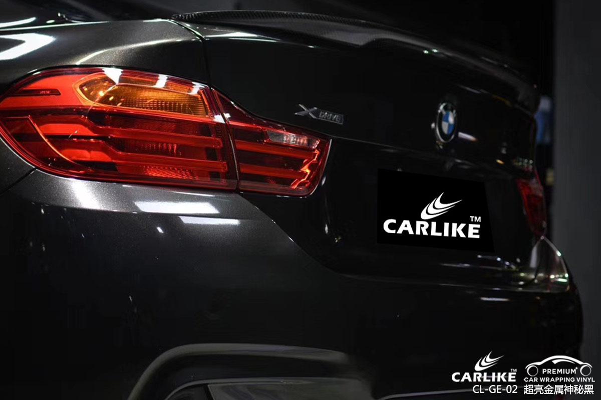CARLIKE卡莱克™CL-GE-02宝马超亮金属神秘黑车身改色膜