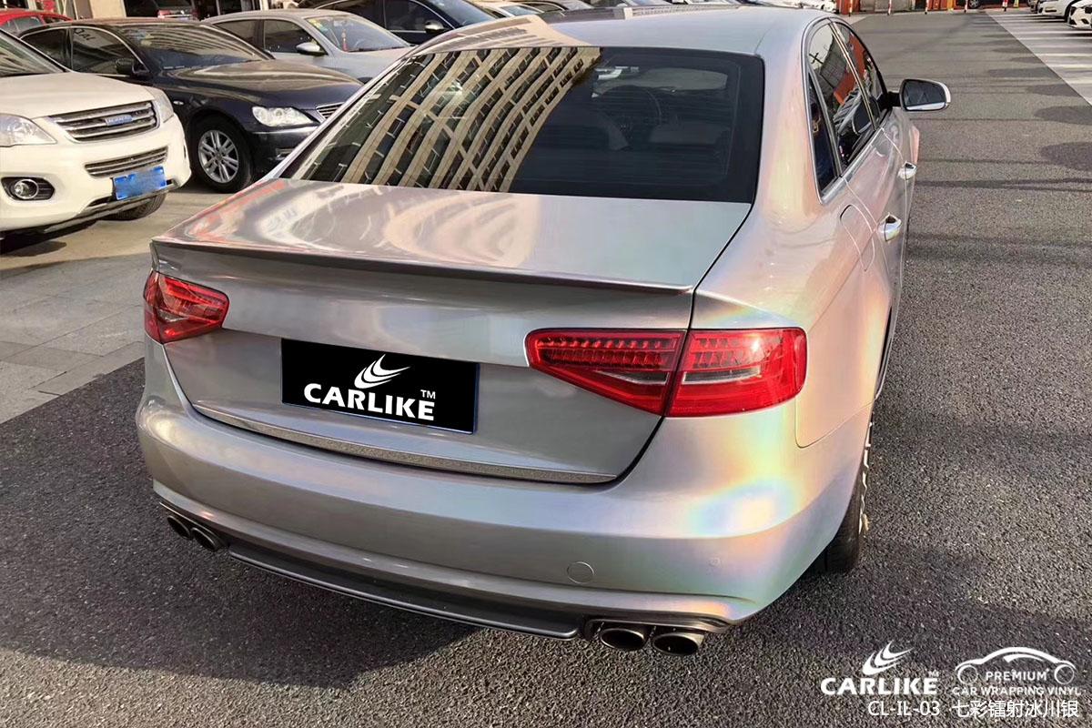 CARLIKE卡莱克™CL-IL-03奥迪七彩镭射冰川银车身改色