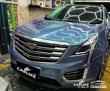 兰州凯迪拉克XT5卡莱克贴膜幻彩珊瑚孔雀绿汽车改色效果图
