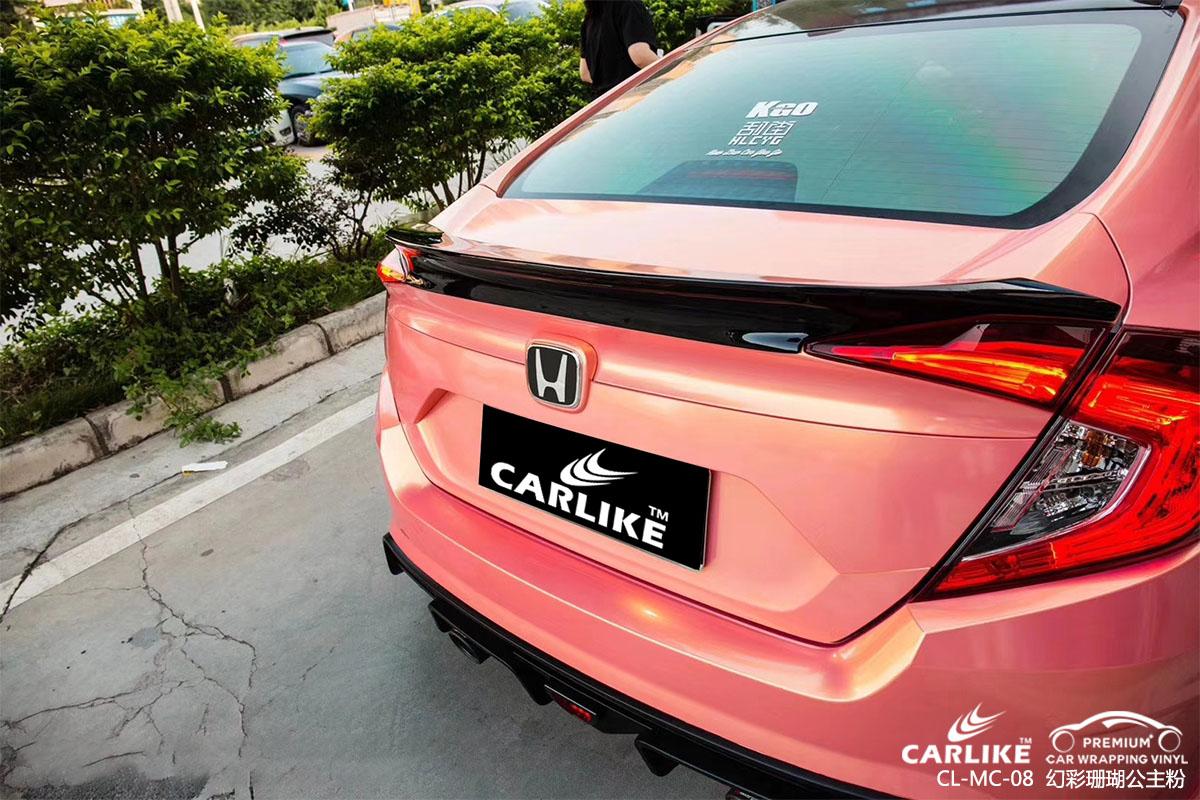 卡莱克幻彩珊瑚公主粉汽车改色膜贴膜改色案例图