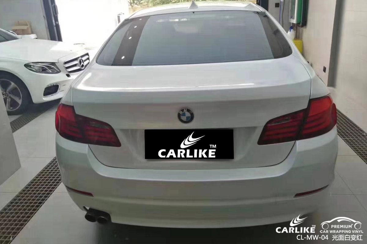 CARLIKE卡莱克™CL-MW-04宝马光面白变红车身改色贴膜
