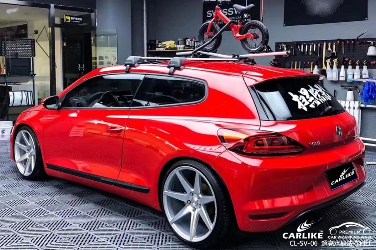 CARLIKE卡莱克™CL-SV-06大众超亮水晶法拉利红车身改色膜