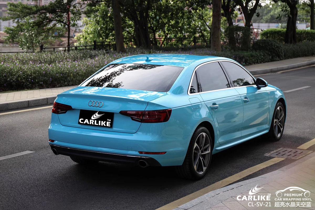 广州车主奥迪超亮水晶天空蓝汽车改色案例分享