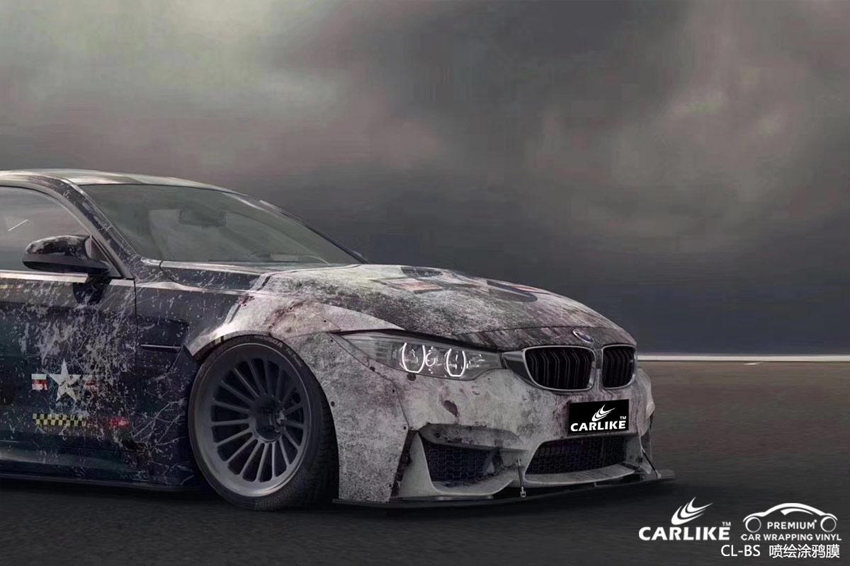 CARLIKE卡莱克™CL-BS宝马涂鸦膜汽车改色