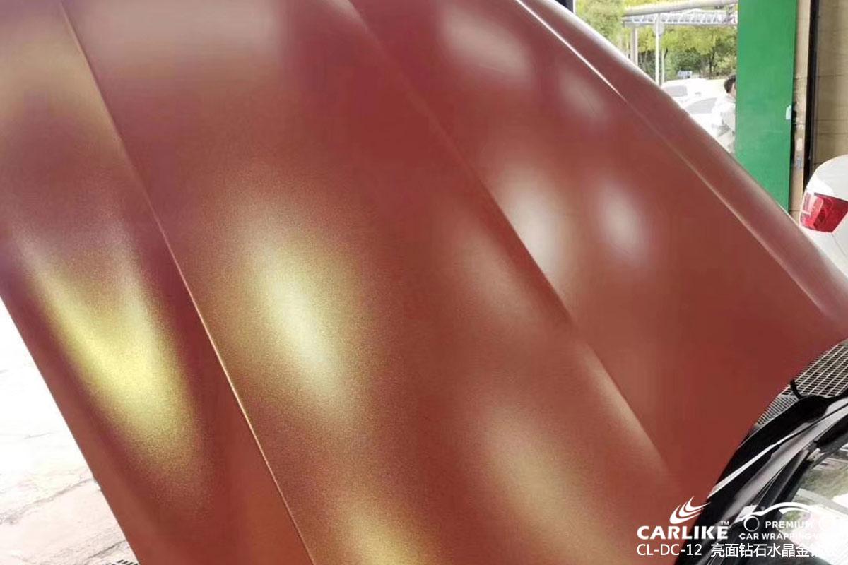 CARLIKE卡莱克™CL-DC-12大众亮面钻石水晶金钻红汽车改色
