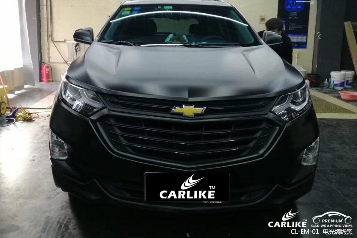 CARLIKE卡莱克™CL-EM-01雪佛兰电光绸缎黑汽车改色