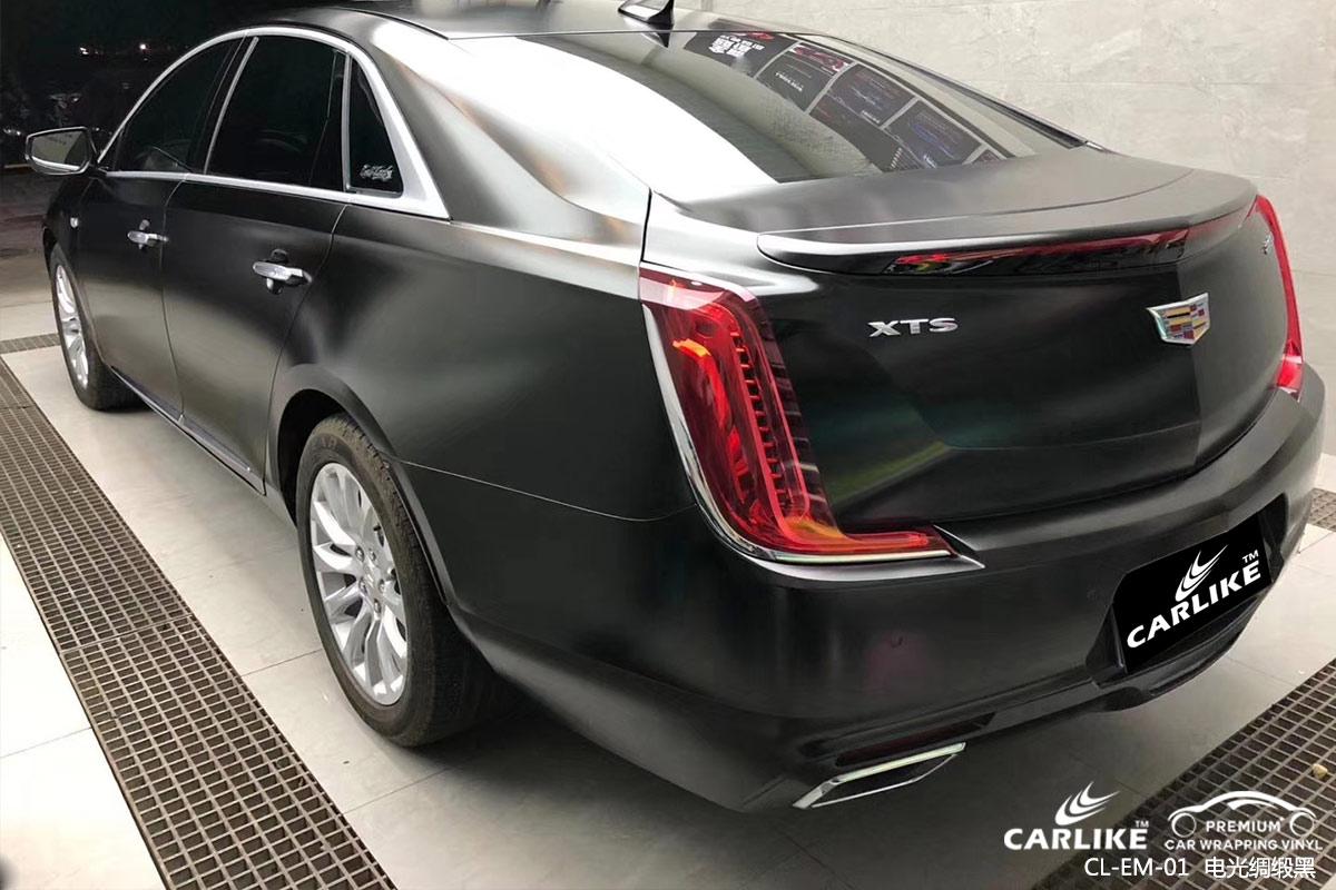 CARLIKE卡莱克™CL-EM-01凯迪拉克电光绸缎黑汽车改色