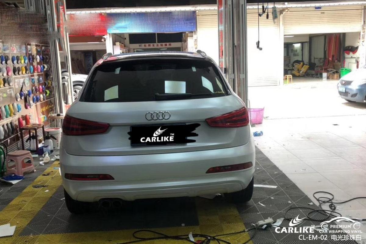 CARLIKE卡莱克™CL-EM-02奥迪电光珍珠白汽车改色