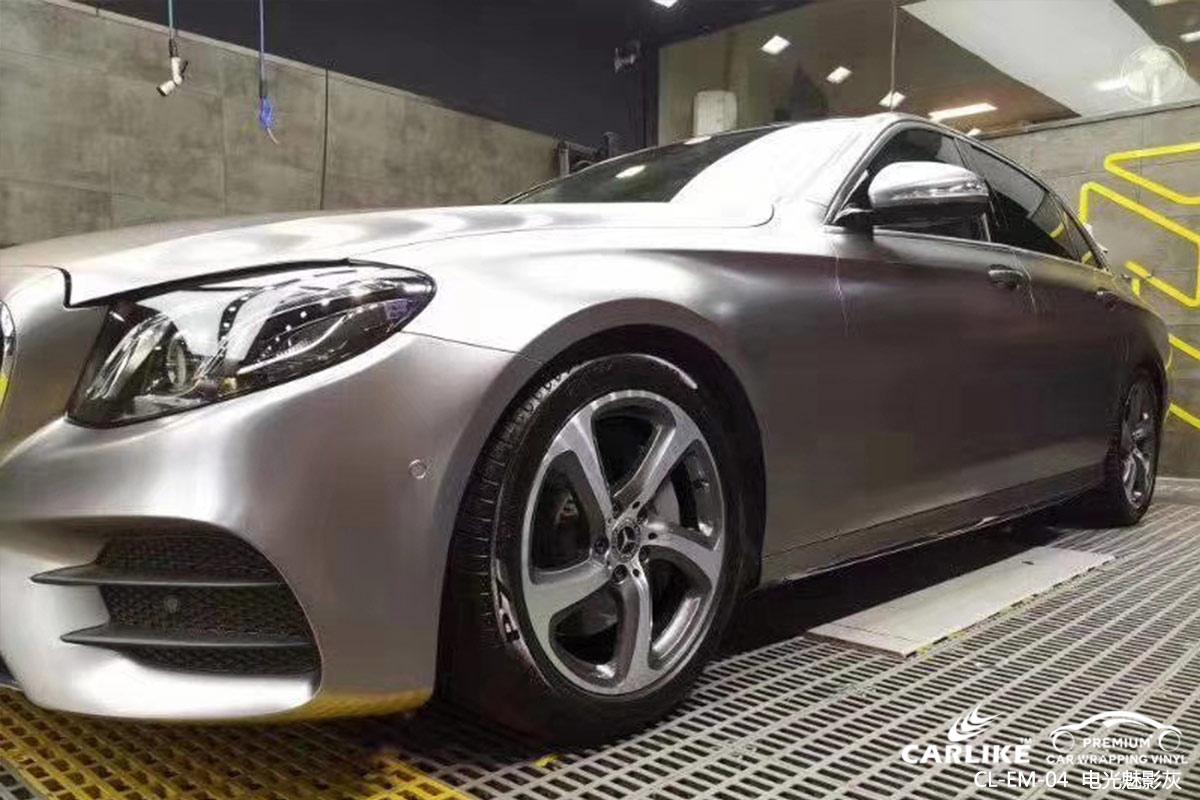 CARLIKE卡莱克™CL-EM-04奔驰电光魅影灰汽车贴膜